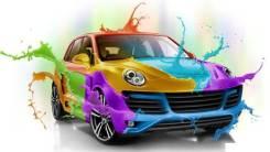 Покраска, рихтовка автомобилей