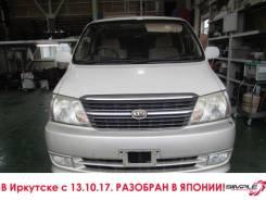 Toyota Granvia. VCH10, 5VZ