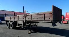 ОдАЗ. Срочно продам полуприцеп бортовой 9370, 1995 года, очень ХТС., 20 000 кг.