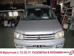 Toyota Town Ace Noah. SR40, 3S