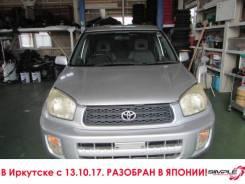 Toyota RAV4. ACA21, 1AZFSE