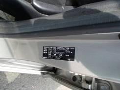 АКПП. Toyota Wish, ANE10G Двигатели: 1AZFSE, 1AZFE