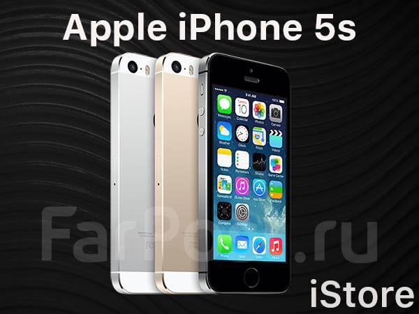Купить смартфон Apple iPhone 5s ! Цены на новые и б у мобильные телефоны Apple  iPhone 5s b9c7fee19e6