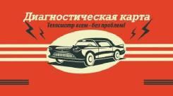 Ингосстрах офисы автострахования в хабаровске
