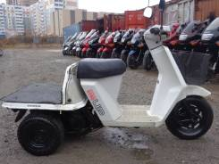 Honda Gyro Up. 49 куб. см., исправен, без птс, без пробега