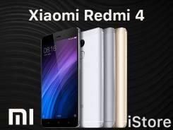 Xiaomi Redmi 4. Новый, 16 Гб