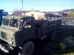 ГАЗ 66. Прожам грузовик газ 66, 4 250 куб. см., 5 000 кг.