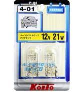 Лампа накаливания 12V 21W Koito P1881 99132YZZBL,9098113043,947112191,0947112191,AY08000056,MS820026,997006210