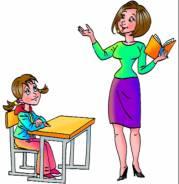 Репетитор для учащихся начальных классов
