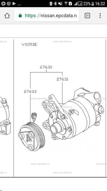 Компрессор кондиционера. Nissan Teana, J31 Двигатели: QR20DE, VQ23DE, VQ35DE