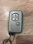 Корпус ключа. Toyota Land Cruiser