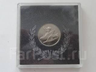 Японская памятная медаль Expo 75. Мальчик и рыба.