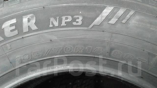 Maxxis NP3 Arctictrekker. Зимние, шипованные, 2017 год, без износа, 4 шт