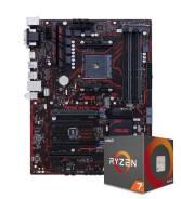 AMD Ryzen 7 1700. Под заказ