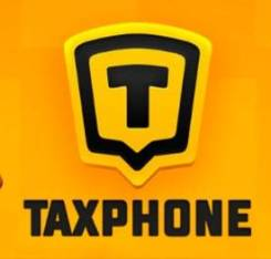 Бизнес Таксфон доход