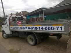 ГАЗ Газель Бизнес. Продается Газель, 2 900куб. см., 1 500кг., 4x2