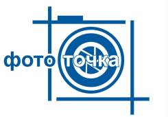 Фотограф. ИП Козачек М.А. Проспект Красного Знамени 59