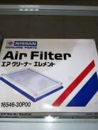 Фильтр воздушный. Infiniti FX35, S51 Двигатель VQ35HR