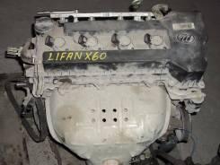 ДВС Lifan X60 1.8l