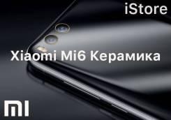 Xiaomi Mi6. Новый, 128 Гб. Под заказ