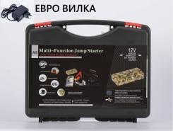 Пусковое устройство в авто переносное Jump starter 16800мАч