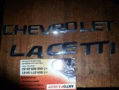 Эмблема. Chevrolet Lacetti