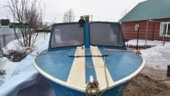 Прогресс-4. длина 4,50м., двигатель подвесной, 50,00л.с., бензин