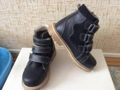 Ботинки ортопедические. 29