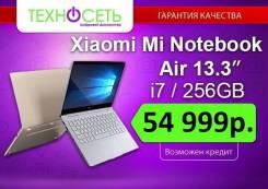 "Xiaomi Mi Notebook Air 13.3. 13.3"", 2 133,0ГГц, ОЗУ 8192 МБ и больше, диск 256 Гб, WiFi, Bluetooth, аккумулятор на 9 ч. Под заказ"