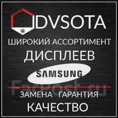 Широкий Ассортимент Дисплеев Samsung Установка Качество Гарантия