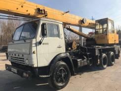 Галичанин КС-4572А. Продам Автокран Камаз Галичанин КС 4572 А, 210 куб. см., 20 000 кг., 21 м.