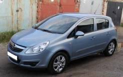 Opel Corsa. D, Z12XEP