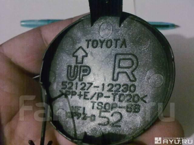 Заглушка бампера. Toyota Corolla Toyota Corona