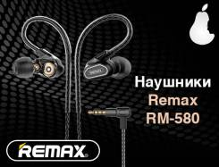 Remax RM-580