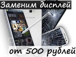 Замена экрана iPhone 4,4s,5,5s,6,6+,6s,7,7 plus! iStore