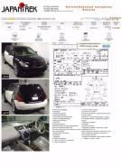 Nissan Murano. PZ50, VQ35DE