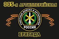 Военнослужащий по контракту. Вч. 39225. Жуковского 12