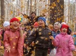 Экскурсии, квесты, походы на осенних каникулах для детей и взрослых!