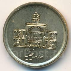 Иран.