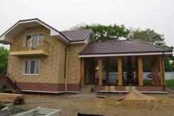 Сделаем фасад Вашего дома эксклюзивным и в доме станет еще теплее