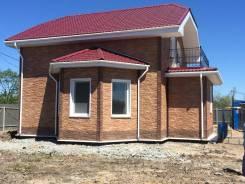 Построим крышу Вашего дома с гарантией 3 года, чтобы она не поехала