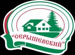 Промоутер. ИП Мельниченко. Улица Горького 61