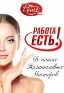 Косметолог. ИП Шемелин Р.В. Улица Шатова 2а