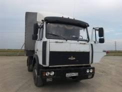 МАЗ 54323. Продаётся , 17 000 куб. см., 20 000 кг.