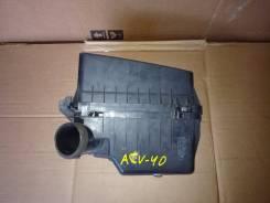 Корпус воздушного фильтра. Toyota Camry, ACV40, ACV45 Двигатель 2AZFE