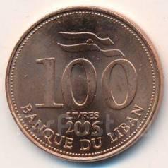 Ливан. 100 ливров 2006 года.