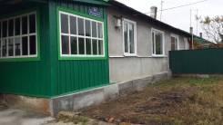 Продается дом (3-х комнатная квартира) и земельный участок. Улица Крупская 20, р-н Хорольский, площадь дома 61 кв.м., скважина, электричество 7 кВт...