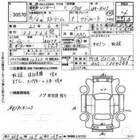 АКПП. Honda CR-V, LA-RD4, ABA-RD4 Honda Stream, UA-RN3, LA-RN3, CBA-RN3 Honda Civic Honda Integra, ABA-DC5, LA-DC5 Двигатели: K20A1, K20A3, PSHD58