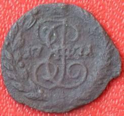 Полушка 1771 года ЕМ. Под заказ