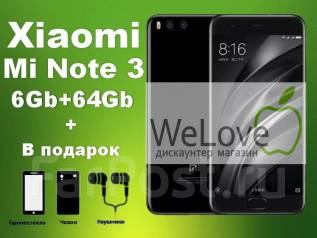 Xiaomi Mi Note 3. Новый